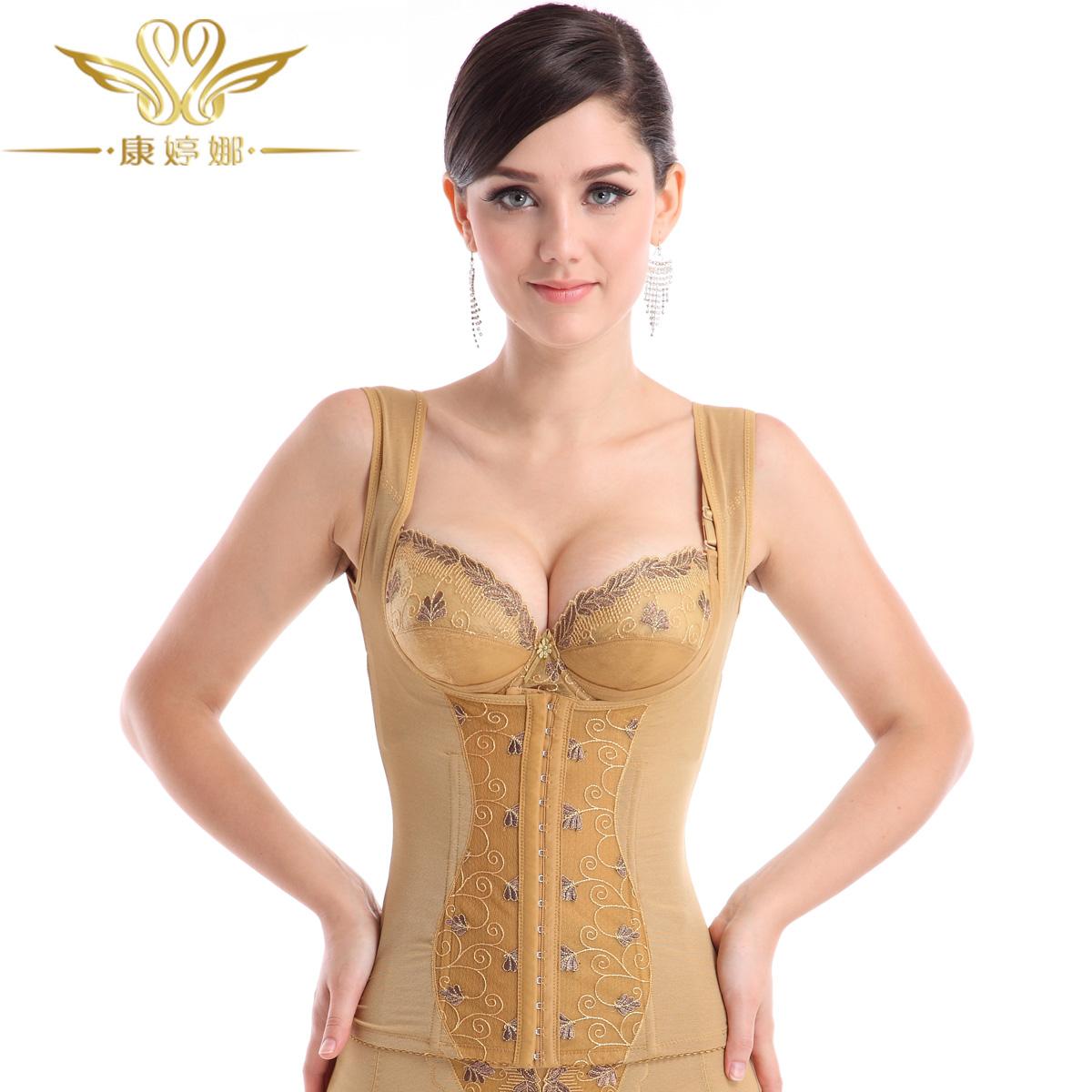 康婷娜美容院时尚款塑身衣腰背夹 收腰平腹 身材管理器美体内衣