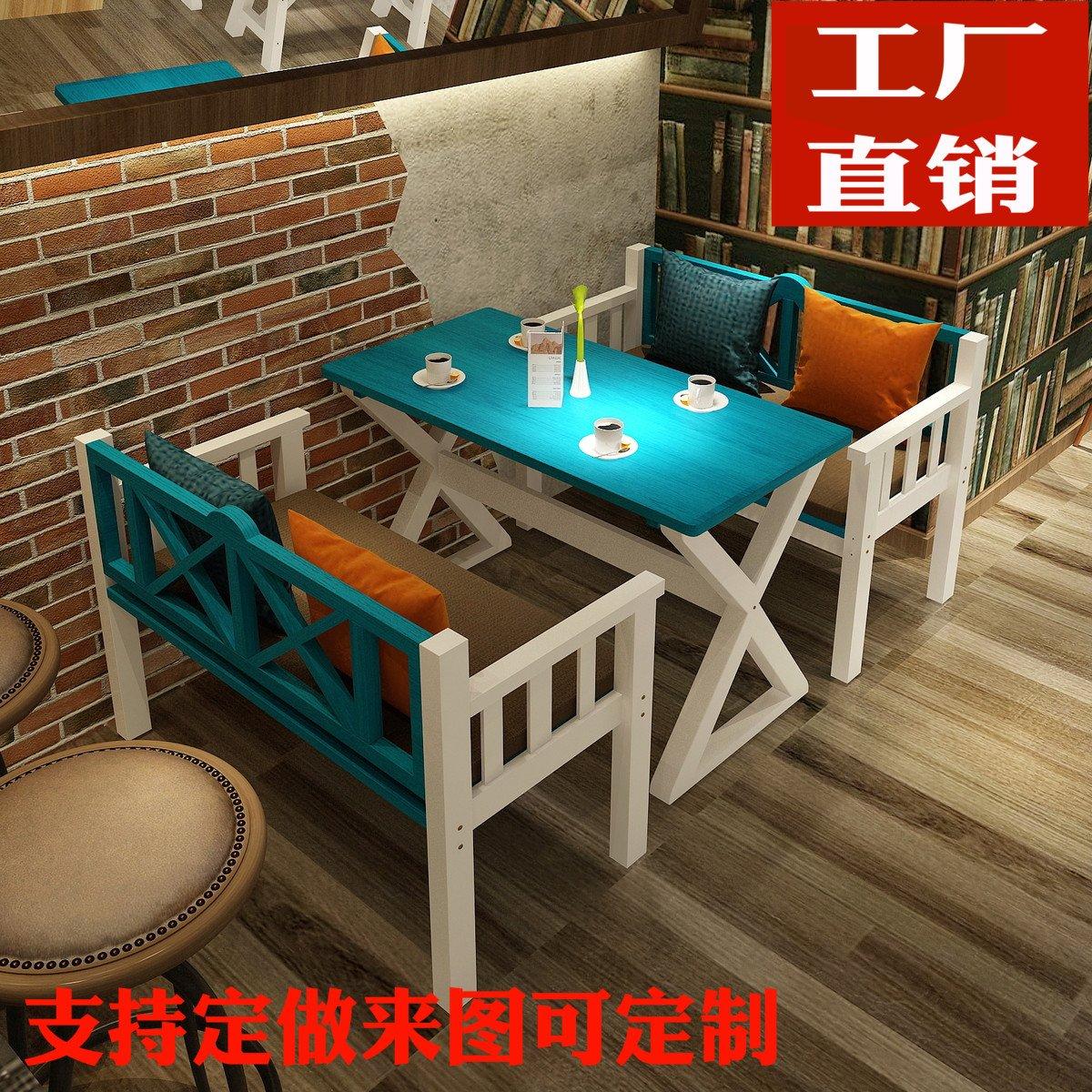Средиземноморский обеденный стол кафе твердый лес обеденный стол и стулья молочный чай десерт магазин простой западный ресторан фаст-фуд ресторан столы и стулья сочетание