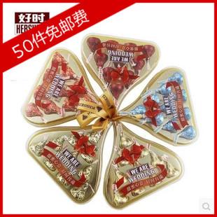 好时巧克力kisses婚庆喜糖盒10粒装新版甜蜜巧克力手伴礼盒包邮