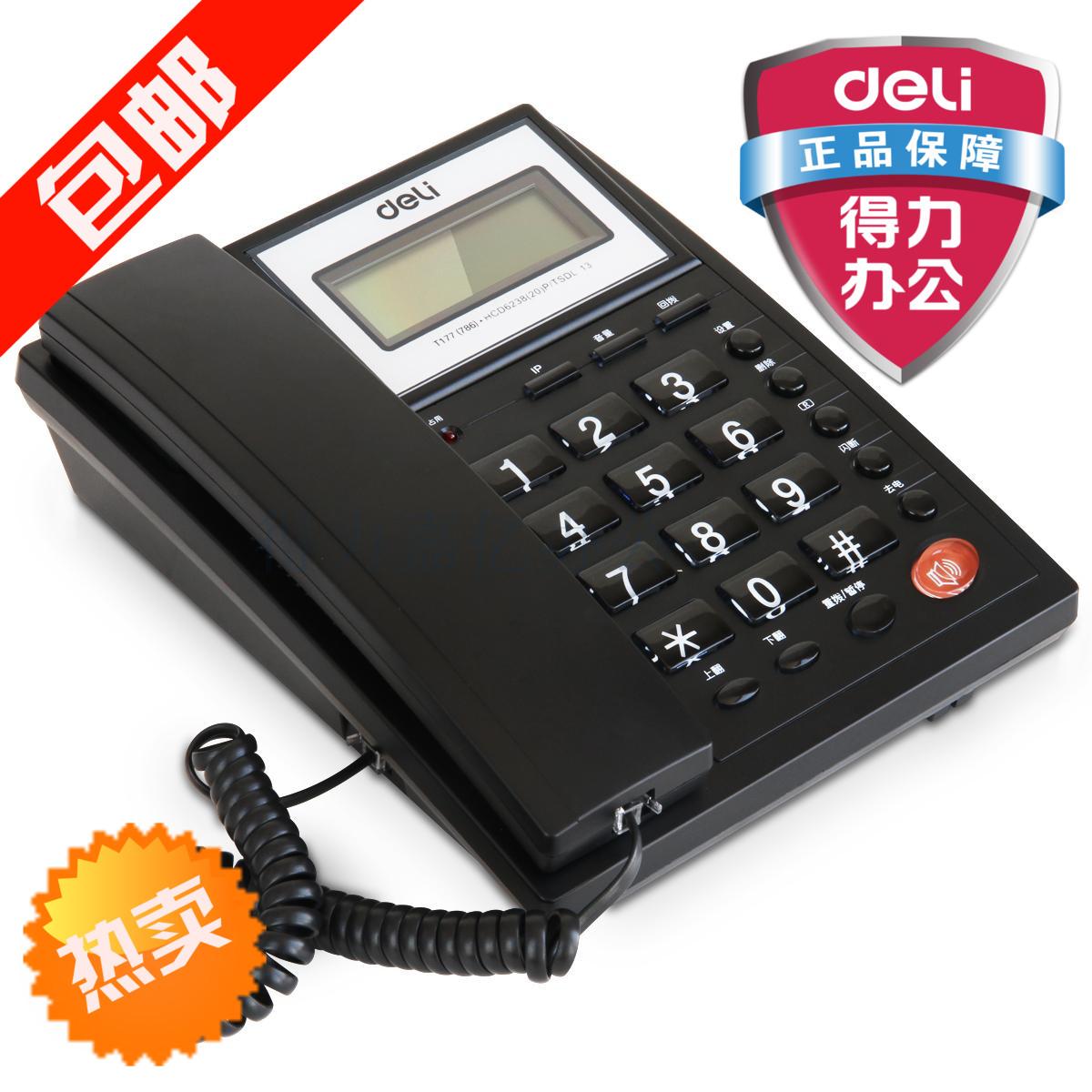 Бесплатная доставка компетентный 786 телефон домой офис телефон рубчатый телефон входящий звонок . шоу может быть доступен расширение