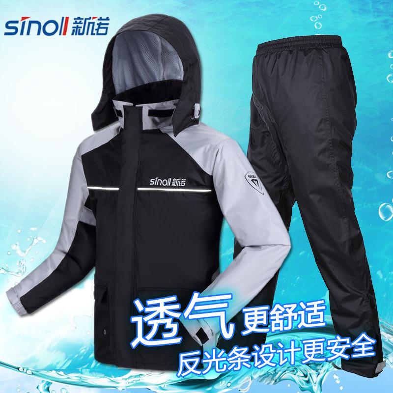 新诺男摩托车骑行成人分体薄雨衣11-07新券