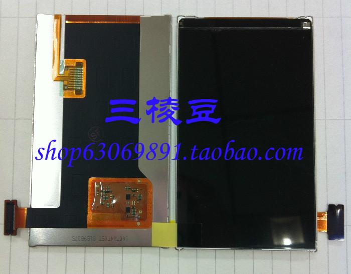 适用LG P990 P993 P999 SU660液晶显示屏 触摸屏 手写屏 手机内外