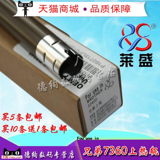 Lai Shing Lenovo LJ2400 верх Ролик M7400F 2600D 2650 M7650 M7600 Fixer верх Горячий ролл