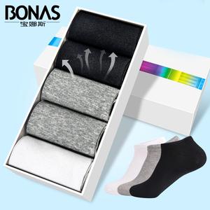 【BONAS/宝娜斯】四季男短袜纯棉