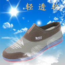 Summer cool and refreshing massage male shoes authentic old Beijing cloth shoes driving shoes Men with sandals package surface mail A - 128