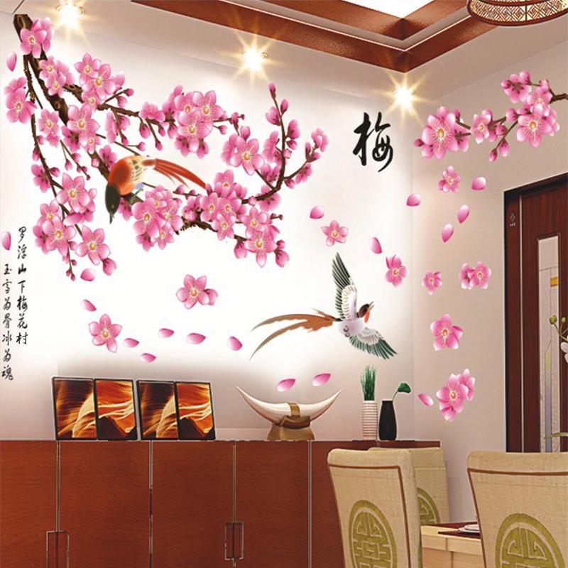 可移除中國風牆貼紙喜鵲梅花客廳臥室電視背景牆溫馨裝飾自粘貼畫
