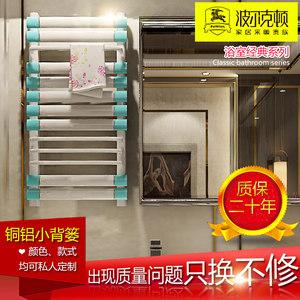 波尔克顿家用暖气片卫生间小背篓铜铝复合散热器壁挂式毛巾架晾衣