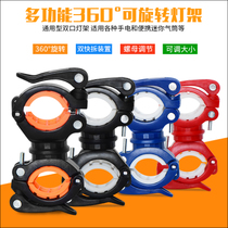 Bicycle lamp frame Mountain Lamp clip Headlight Frame flashlight Clip fixed bracket car clip ride Equipment Accessories