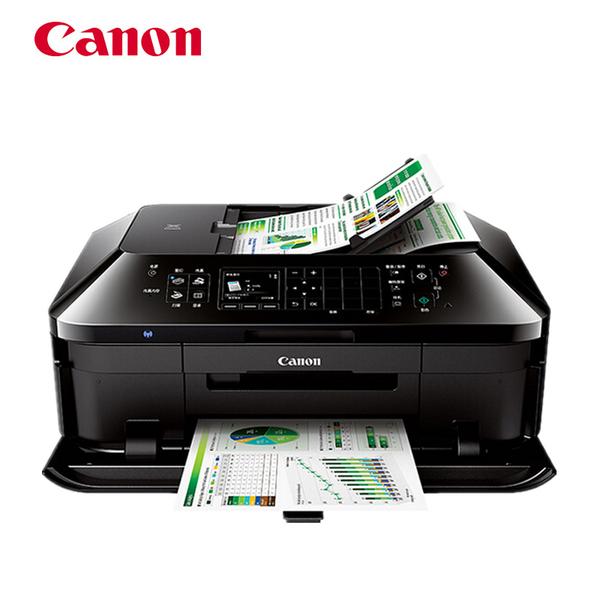佳能MX728  商务传真多功能一体机 双面无线照片 喷墨打印机
