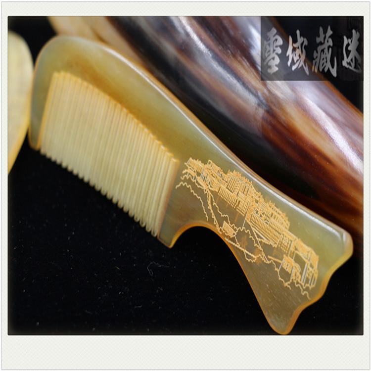 西藏特色手工艺纯天然牦牛角梳子刻布达拉宫牦牛梳礼品梳正品促销