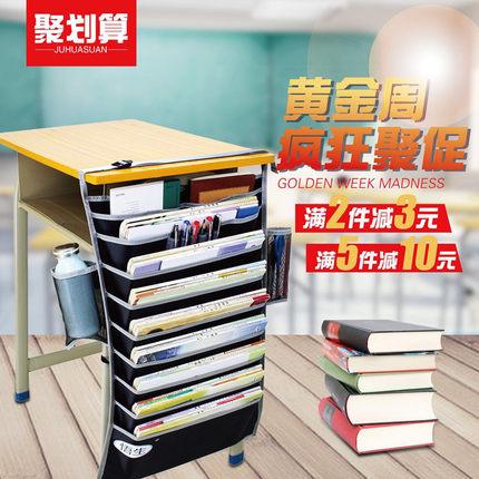 悟生 课桌神器学生书桌可调多功能大容量收纳袋