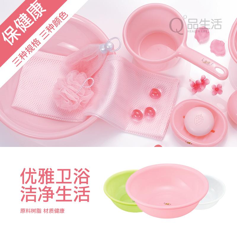 日本进口inomata 脸盆 洗脸盆 面盆 塑料盆 脸盆 盆子 leaf系列