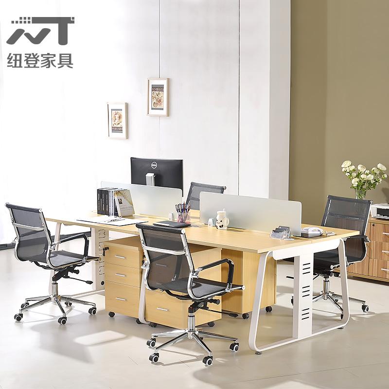 簡約 辦公 辦公桌4人位 員工電腦桌椅屏風工作卡位