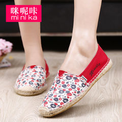 Ka 2015 summer styles-imidazole tide low canvas shoes casual fashion shoes flat women foot lazy man shoes