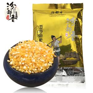 汾都香山西特产杂粮玉米渣苞米渣碎小碴子农家五谷粗粮细玉米糁子