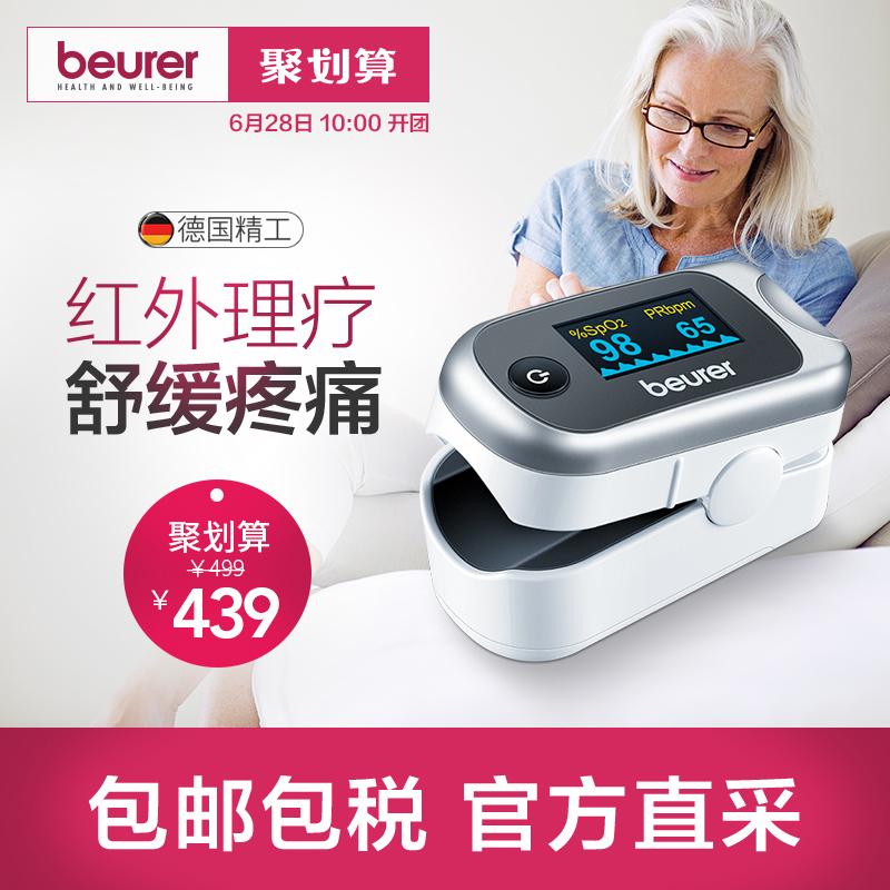 BEURER палец зажим кровь кислород полный спокойный измерение инструмент частота сердечных сокращений сердце перейти руководитель мера инструмент восхождение кровь кислород инструмент PO40