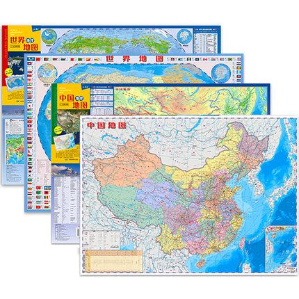 中国地理地图 世界地理地图 套装 共2张