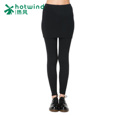 Hot spring and fall outside the new ladies two piece leggings pants slim hips Culottes 25H5704