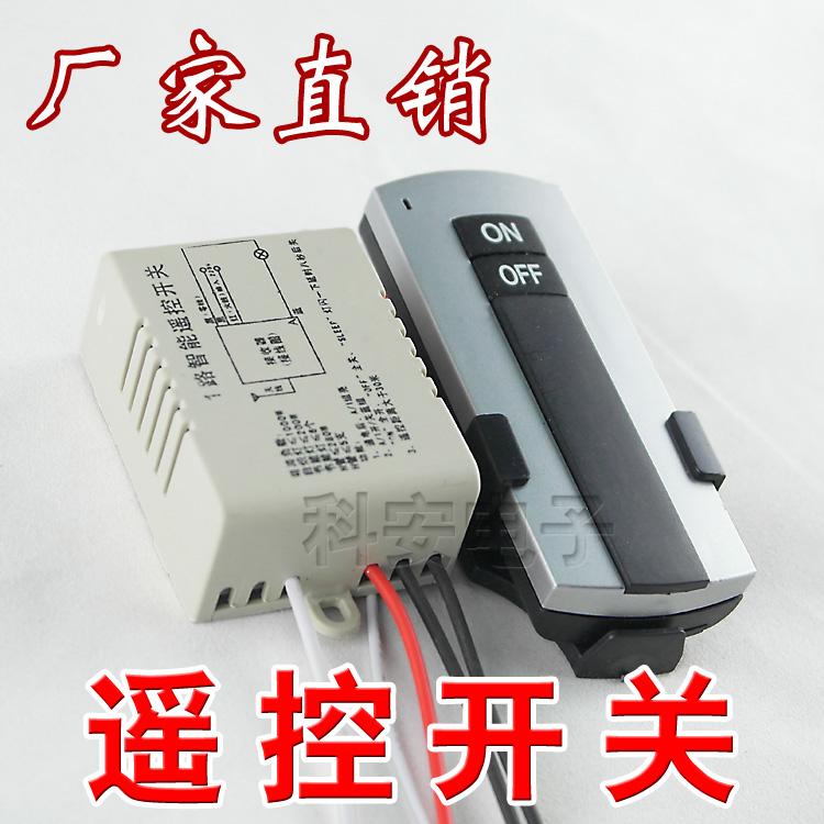 Светодиодная лампа 220V один канал беспроводной пульт дистанционного управления переключатель дистанционного управления выключатель и розетка модуль лампы может быть стена