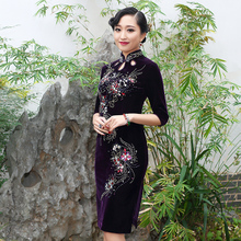 Qiao qi spring 2015 retro sleeve pleuche banquet in daily improved cheongsam of 270 # long mother dress
