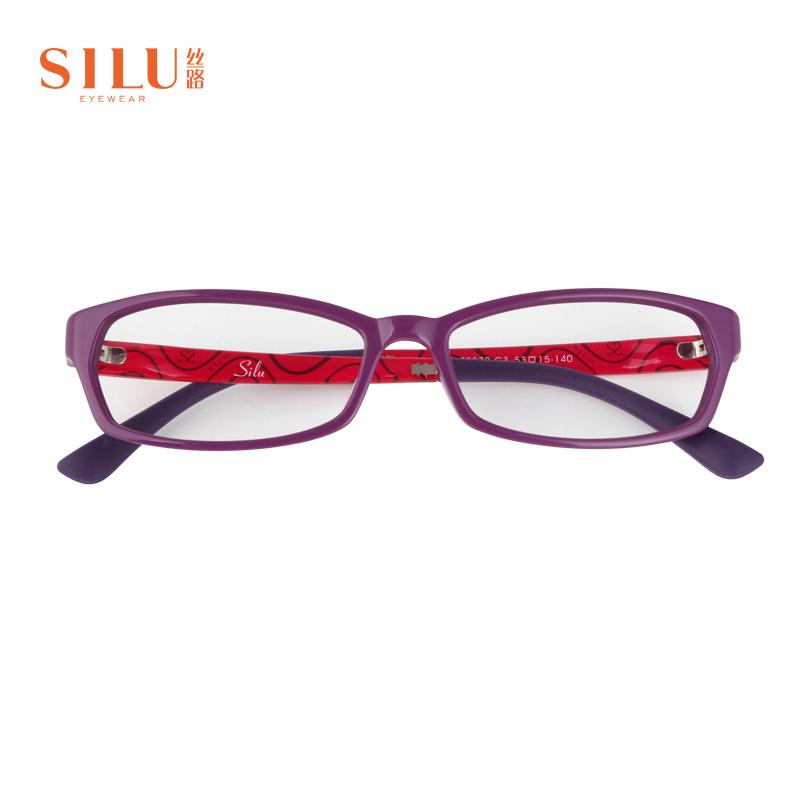 Silk Road fashion decoration full frame spectacle frame womens fashion korea super light spectacle frame myopia spectacle frame mens s2372