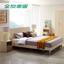 全友家居雙人床1.8米1.5米現代簡約板式床經濟型臥室家具床106302圖片