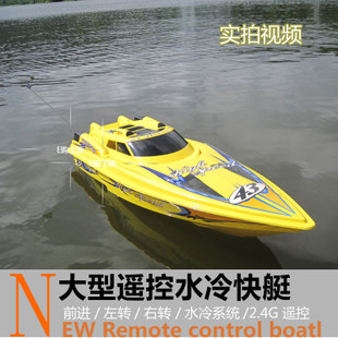 Sea King big giant remote control boats remote control ship model boat water cooled mold 2 4 remote control toy boat race