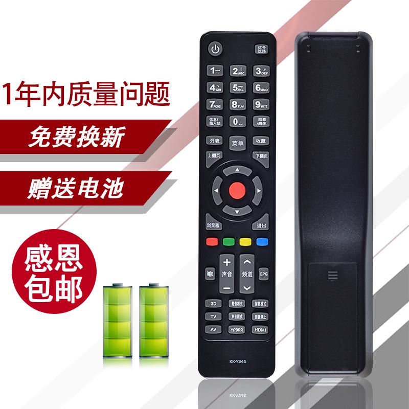 【帝一网9.9包邮】2017-10-17