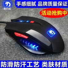 Компьютерная техника > Проводные мыши.