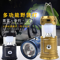Bing Walker camping camping led tent outdoor solar emergency Home lighting portable Camp glowed