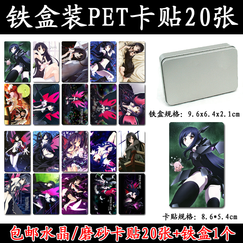 Iron box accelerated world heixueji card post / Black Snow matte card / black snow rice card