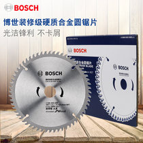 Bosch rigid woodworking Alloy saw blade 4 7 10 12 wood aluminum cutting piece round saw blade