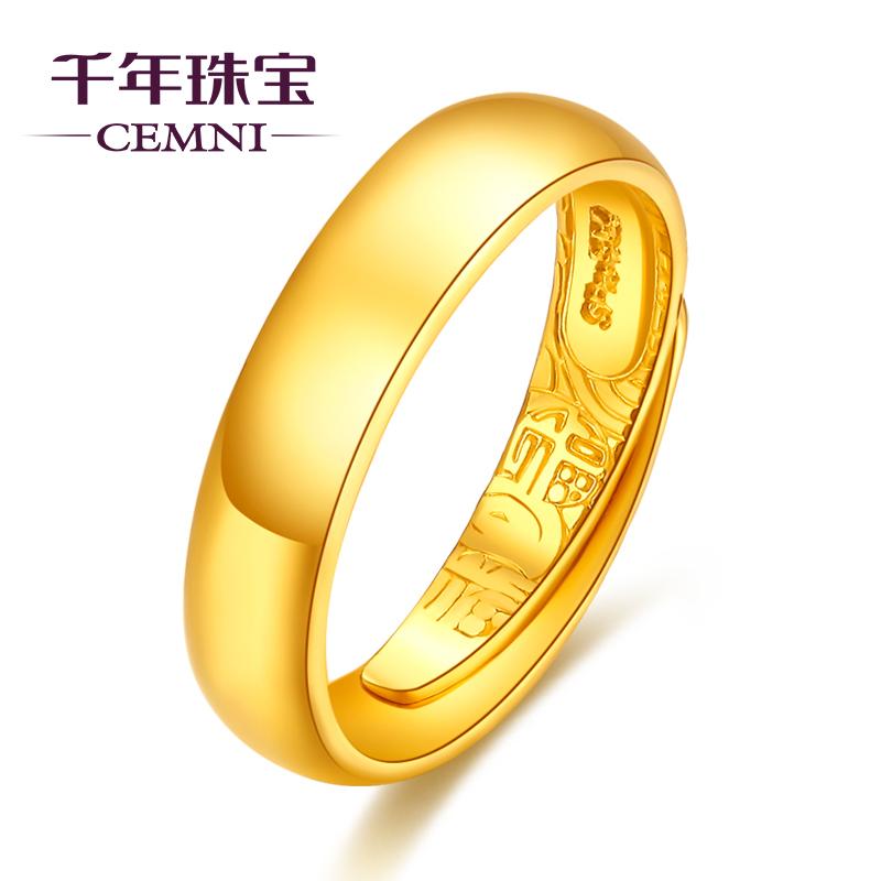 Тысячелетие золото кольцо женские модели чистое золото 999 хвост сдаваться новый гладкий пара сдаваться золото кольцо мужской
