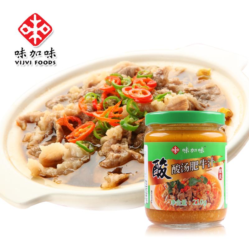 酸汤过桥米线调料酸汤肥牛调料酸汤火锅底料酸菜鱼调料210g瓶