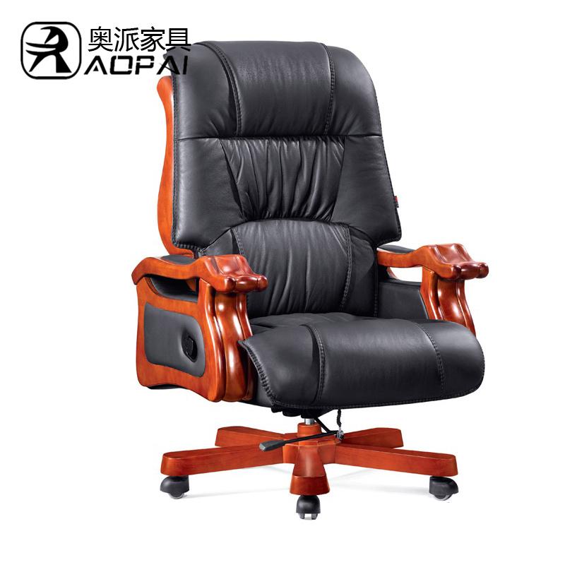 奥派大班椅总裁椅牛皮老板椅实木办公椅职员椅电脑椅旋转扶手升降