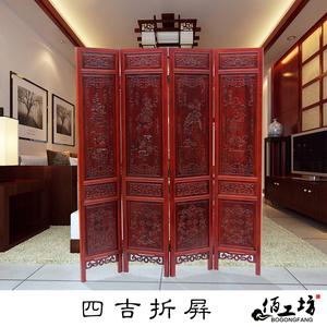 屏风隔断折屏客厅卧室玄关门厅房间中式复古实木折叠移动住宅家具