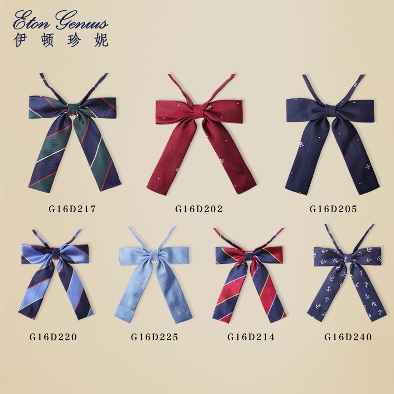 伊頓珍妮 撞色製式學院風飄帶蝴蝶結工作服領結製式領花女