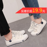 2015 new Korean version of the magic of winter white canvas shoes women shoes with flat shoe lovers shoes