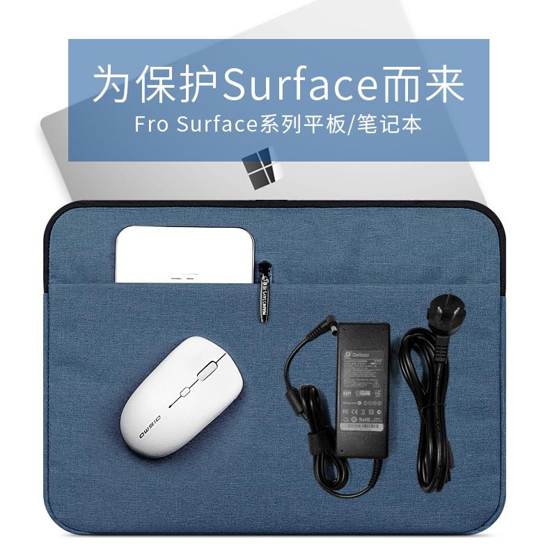 微軟pro4內膽包surface保護套pro5平板12寸book電腦包13.5筆記本3