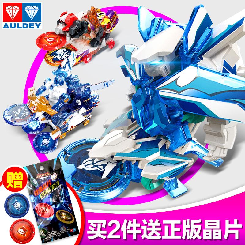 Взрыв скорость 2 деформировать игрушка установите 3 поколение взрыв сильный три кристалл лист насилие сильный сильный подлинный мальчик серый арочный взрыв король