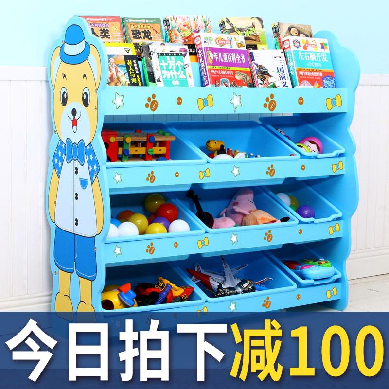 Ребенок игрушка хранение полка окрашенный это полка ребенок книжная полка игрушка детский сад разбираться полка хранение кабинет стеллажи