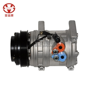 Roewe 350/550/750 imported automotive air conditioning parts air conditioning pump modified compressor cooling pump