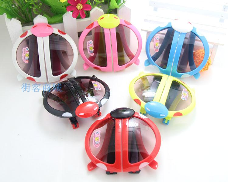 Package beetle childrens Sunglasses folding baby photography beach cute Korean fashion dad where to go with the same model