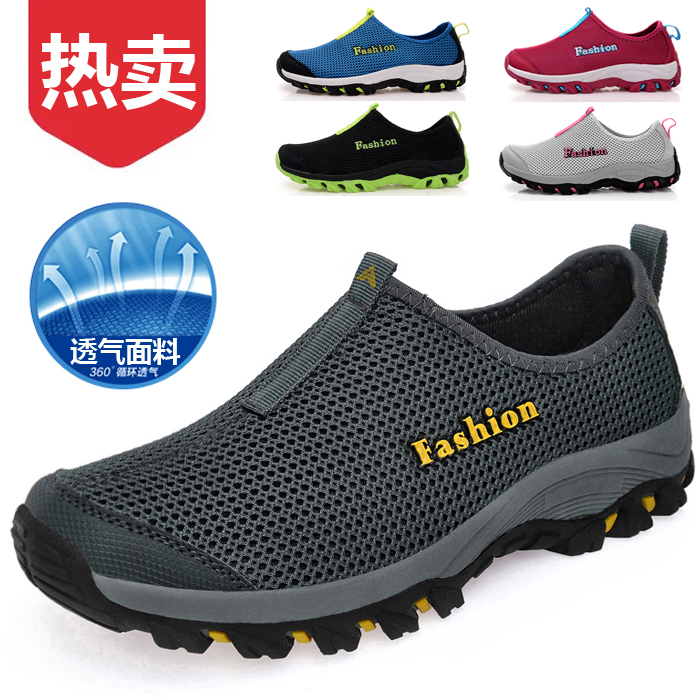 戶外鞋登山鞋男鞋女鞋大碼網鞋防滑耐磨網麵透氣徒步鞋旅遊鞋