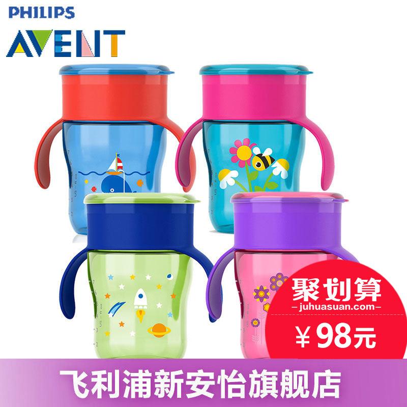 Philips новый сейф радость природный потягивать напиток чашка ребенок чашки в слюну кубок обрабатывать герметичный чашки