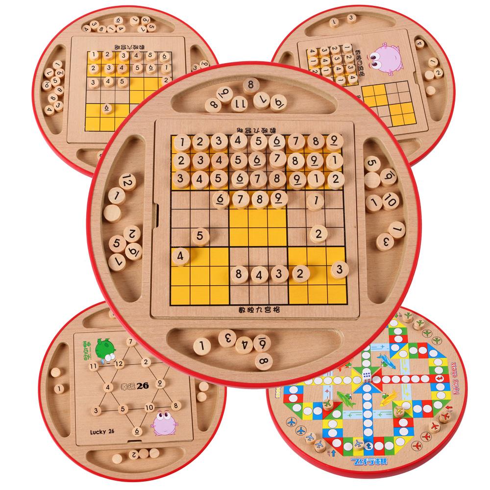 多功能棋数独游戏棋儿童早教益智力九宫格亲子桌面棋类飞行棋玩具