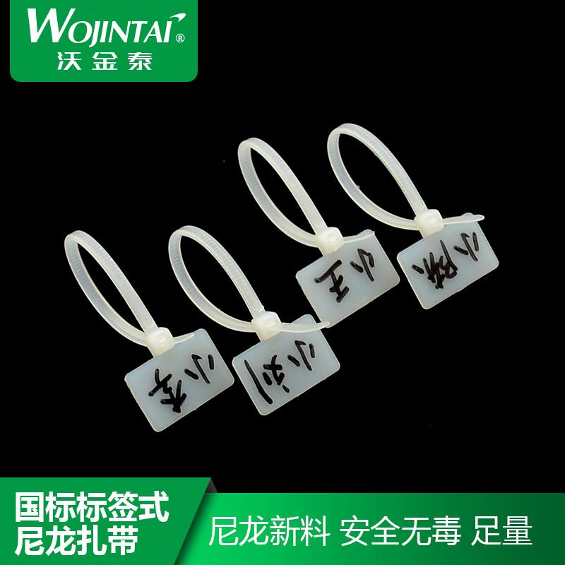 Кабель с кабелем стандартный знак стандартный Значок устройства хранения кабельного наконечника карты стандартный Карточка 100 полосатый / пакет