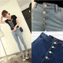 Ms jeans feet pants for women in the spring and autumn of tall waist belly in elastic thin leg pants female version of cowboy pants