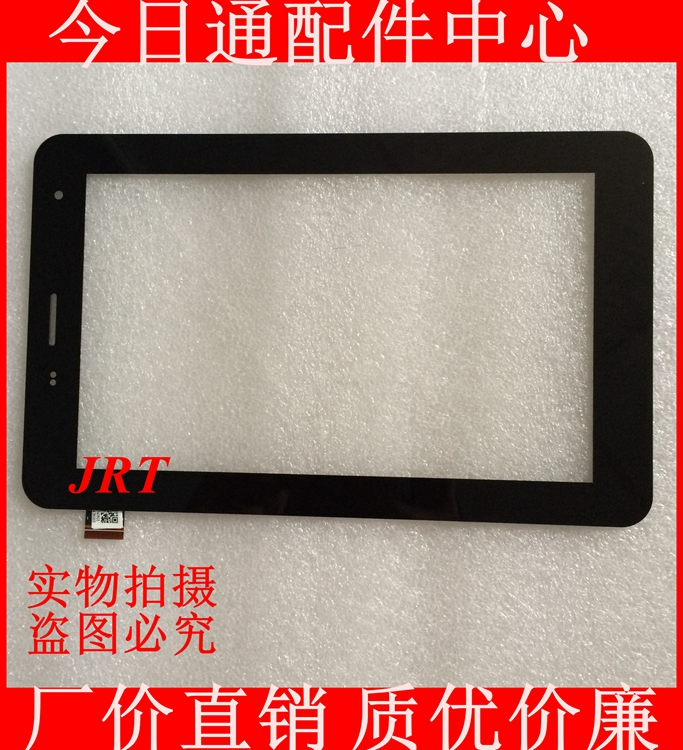 ACE-GG7.0B-401FPC НСДК 0580A новый планшет сенсорный экран