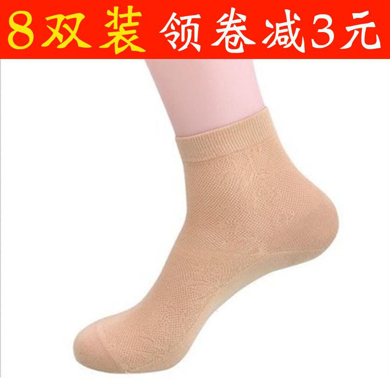 8双装女士超薄款纯棉夏季镂空网眼袜黑白肉色透气全棉夏天短袜子